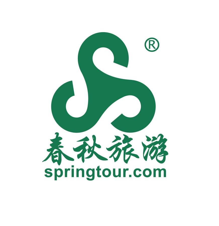 春秋旅游 chunqiu springtravel