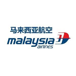 马来西亚航空 Malaysia Airlines