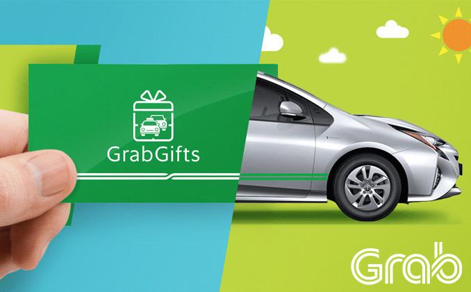 RM75 Grab