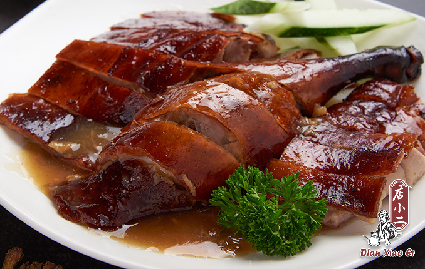 S$50 Dian Xiao Er