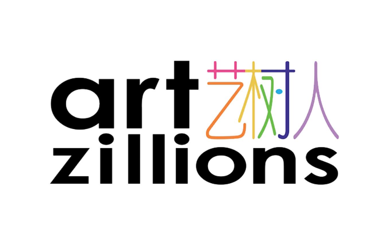 S$100 Artzillions